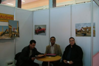 News Gallery